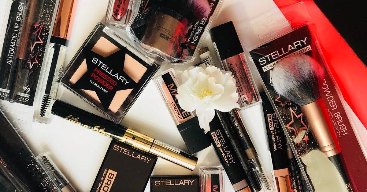Косметика stellary купить в интернет магазине белорусская косметика где купить в люберцах