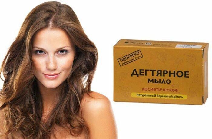 Дегтярное мыло: как применять для красоты волос и кожи