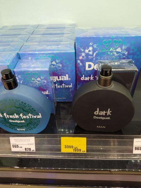 """В """"Рив Гош"""" хорошие скидки на парфюм. Показываю"""