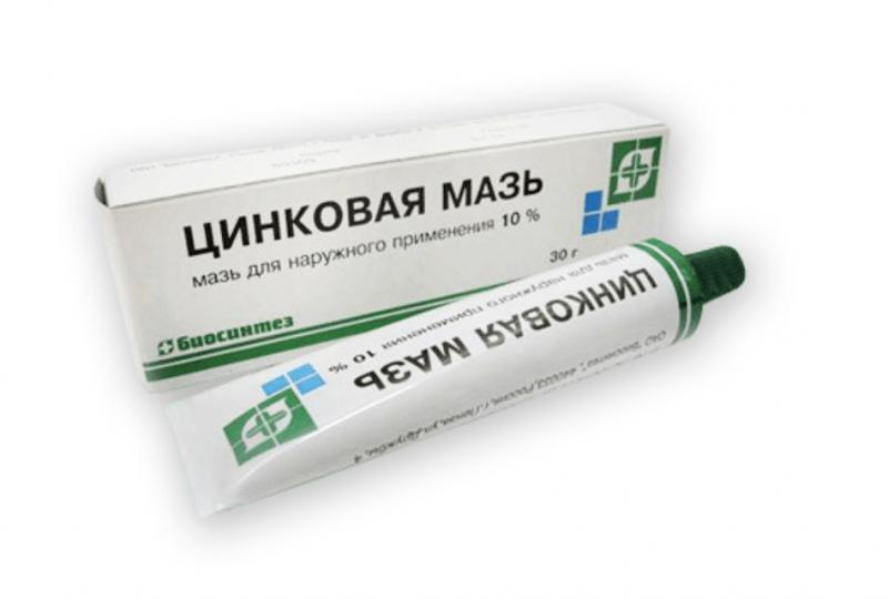 Дешевая мазь против пигментации за 30 рублей