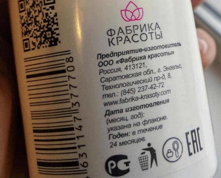Натуральное кокосовое масло из Фикс Прайса: красота за минимум денег