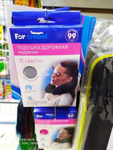 """Нужные мелочи для женщин, предлагает магазин """"Фикс Прайс""""."""