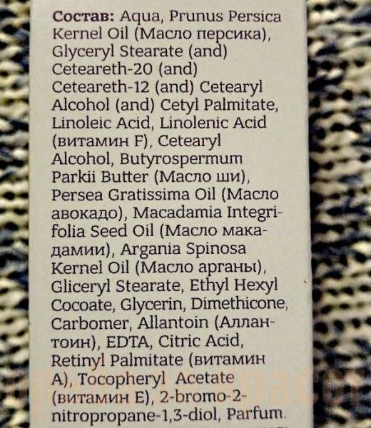 Отличный крем с витамином F. Могут ведь, когда захотят
