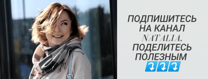 4 стилевые ошибки женщин в возрасте на примере Катрин Денев
