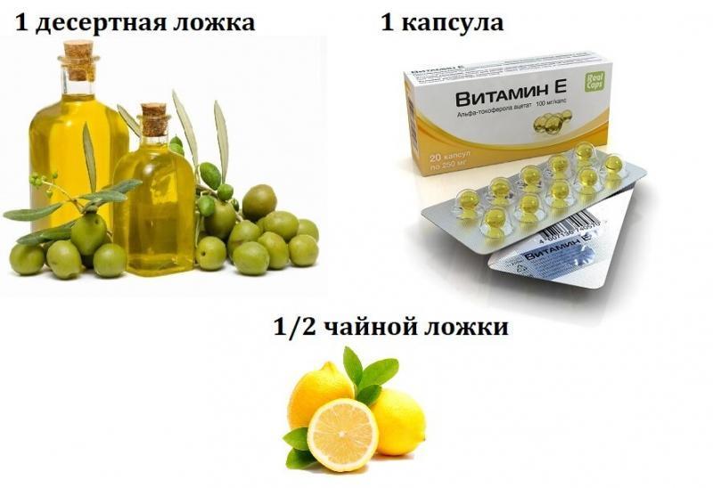 Маска молодости с оливковым маслом.