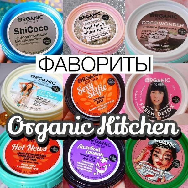 Лучшее у Organic Kitchen. Что обязательно стоит попробовать?