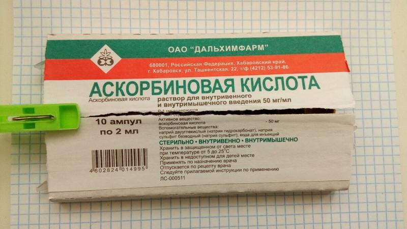 Нашла чудо-средство от морщин за 38 рублей.