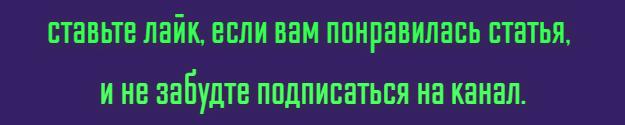 """Экономим в """"Магнит Косметик"""". Скидка до -60% (авторские фото)."""