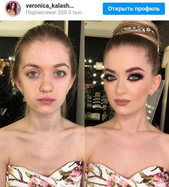 Из лягушки в царевну: волшебство макияжа