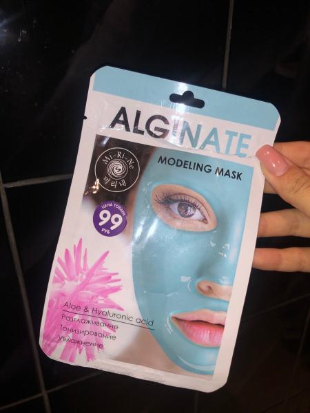 Пробую альгинатную маску из FixPrice