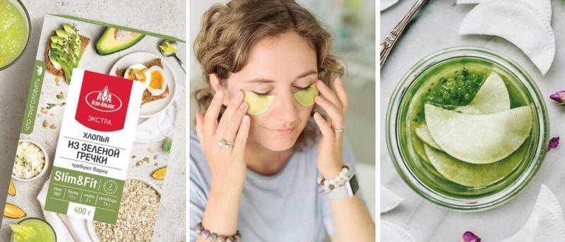 1 завтрак, 1 маска и 1 обертывание дома: Отличный бьюти-эффект!💃🏻