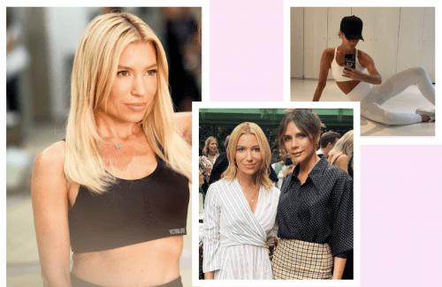 7 секретов красоты и молодости от Виктории Бекхэм
