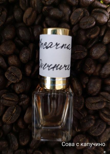 Кофе, гурманика, темные розы от нишевого бренда из Санкт-Петербурга