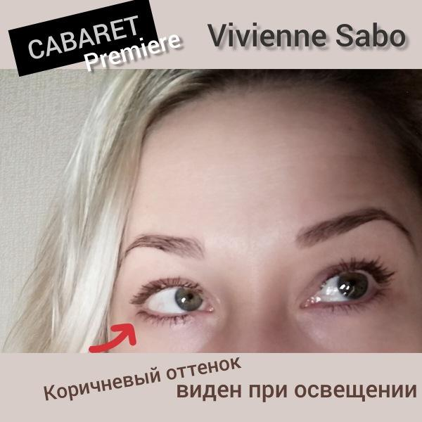 Легендарная CABARET от Vivienne SABO, в коричневом цвете...