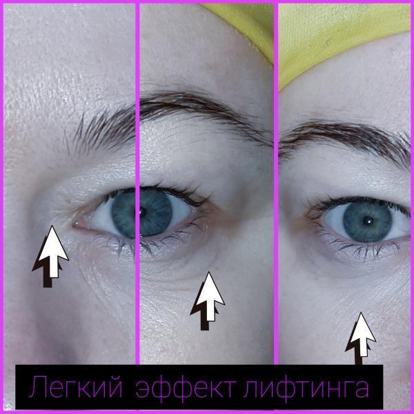 Маска с мгновенным эффектом лифтинга для кожи вокруг глаз
