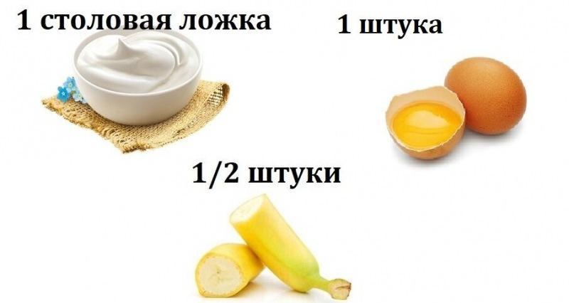 Отличная маска с бананом, которая питает и увлажняет кожу.