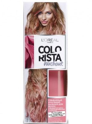 Клубника со сливками: розовые пряди на светлых волосах