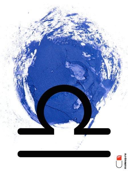 Взглянуть на небо: бьюти-гороскоп на ноябрь