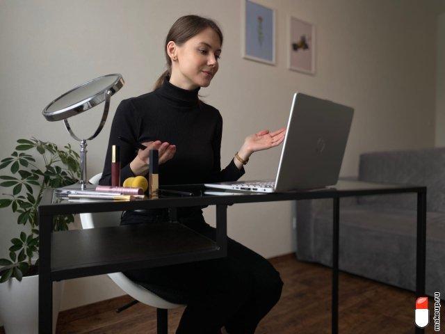Как я побывала на видеоконсультации у известного визажиста