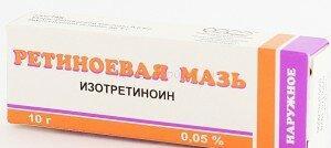 Сэкономила уже пару тысяч: заменила люкс-крем от морщин на аптечную мазь за 300 р